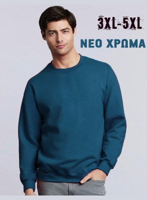 GILDAN SWEAT ΦΟΥΤΕΡ 3XL - 5XL