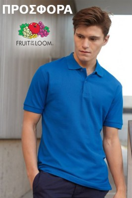 POLO PREMIUM FRUIT OF THE LOOM ΣΕ ΠΡΟΣΦΟΡΑ!!