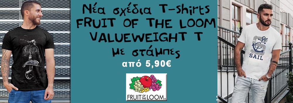 52bb5ffa95f7 ... με στάμπες τυπωμένα μπλουζάκια φούτερ με στάμπες στάμπες fruit of the ·  polo  ρούχα fruit  fruit of the loom  εσώρουχα  ανδρικά μπλουζάκια  αντρικά  ...